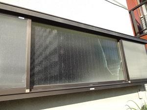 東京都荒川区 Y様|ガラス修理/交換